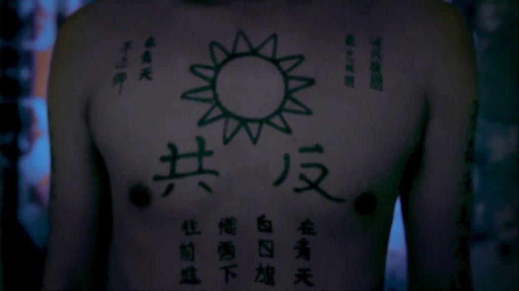 台灣導演李念修在2015年推出的紀錄片《河北臺北》,紀錄自己的父親李忠孝的「老兵...