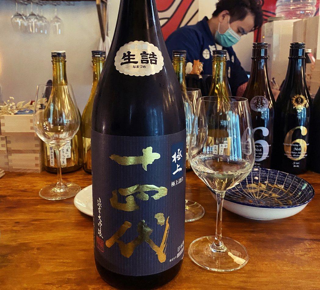 圖為著名的日本酒系列「十四代」(山形縣高木酒造)。日本酒的價差,在國內販售和海外...