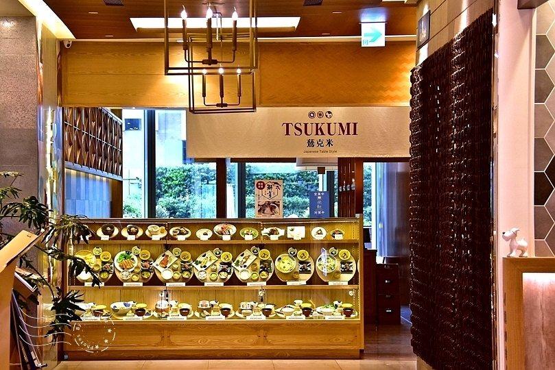tsukumi鶿克米定食
