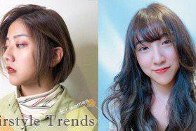 精選5款女生「臉型vs.髮型」配對!修飾小臉不踩雷~