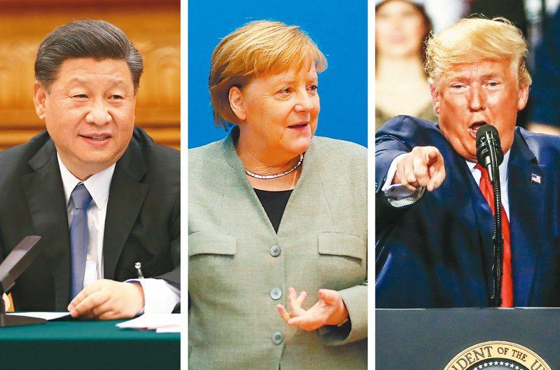 美國和中國大陸近來關係緊張,德國拒靠邊站。左起圖為習近平、梅克爾與川普。新華社、路透