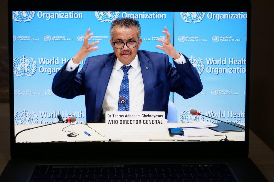 世界衛生組織秘書長譚德塞29日召開網路記者會。