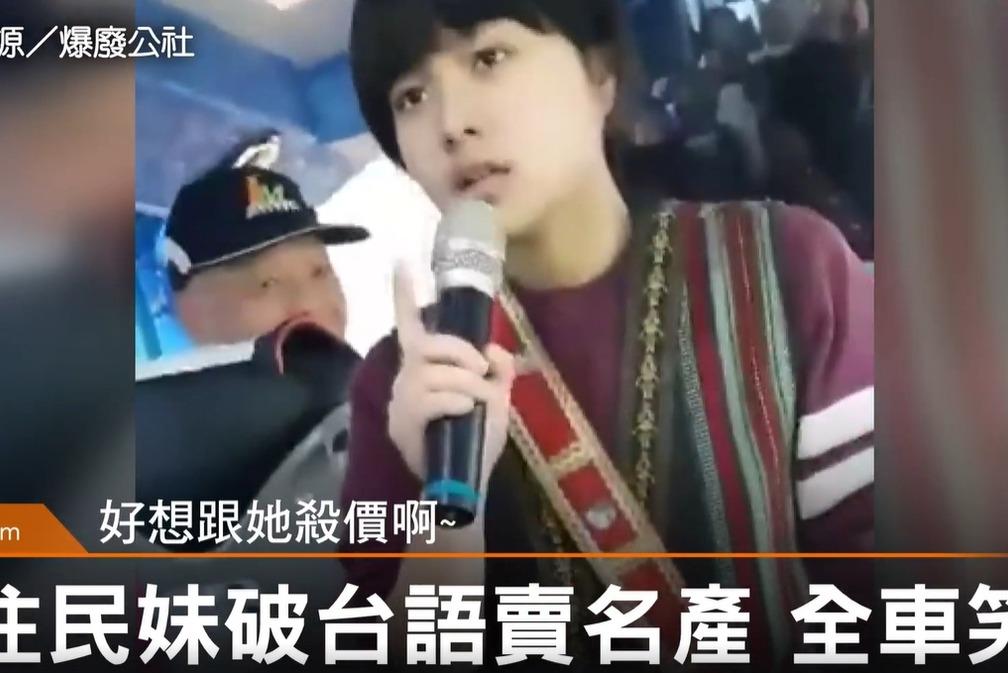 原民妹妹不流利台語賣名產 少女近況曝光網驚:長大了