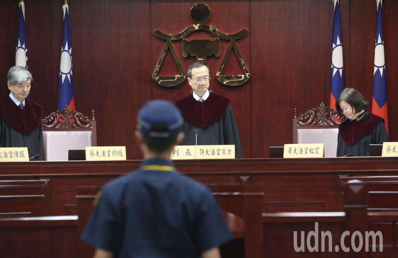 大法官受理黨產條例釋憲 言詞辯論開庭