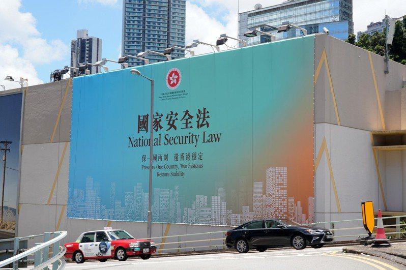 圖為香港一棟建築物外牆近日懸掛一幅支持國安立法的巨幅廣告。(中新社)