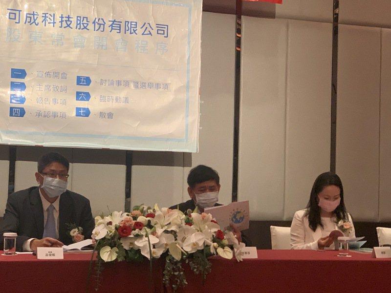 可成董事長洪水樹(左二)指出,下半年營運平穩,持審慎樂觀態度。記者陳昱翔/攝影