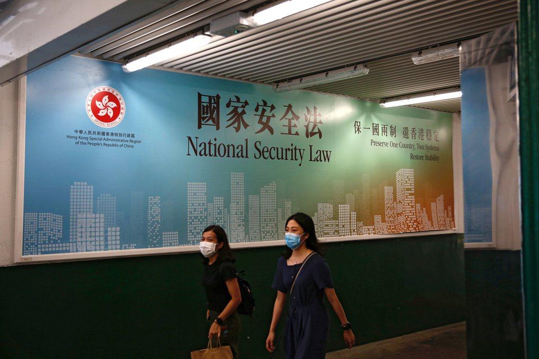 中共全國人大常委會30日上午以162票全票通過港區國安法。 (路透)