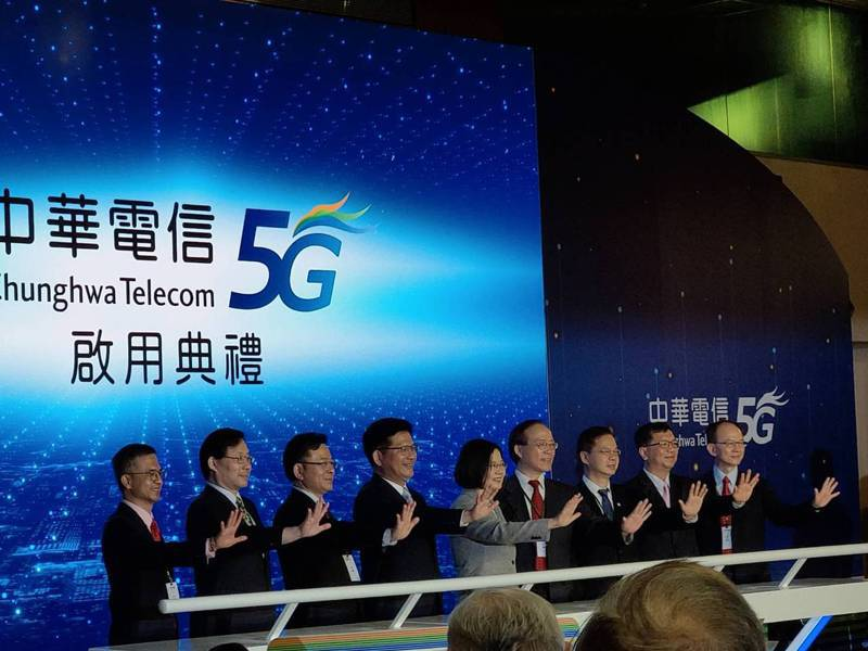 總統蔡英文參加中華電信5G啟用記者會。記者黃晶琳/攝影