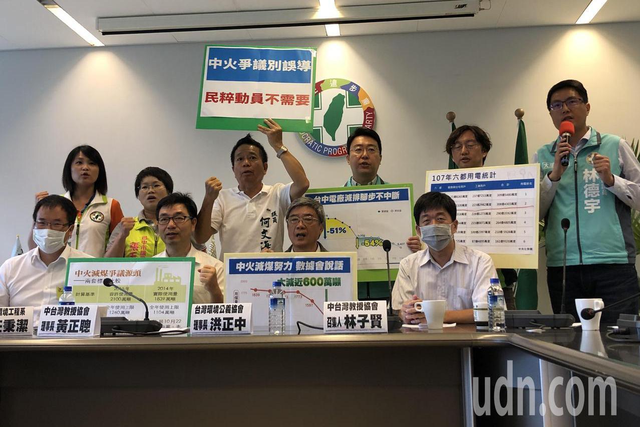 4位學者挺中火:盧市府應提出台中能源願景
