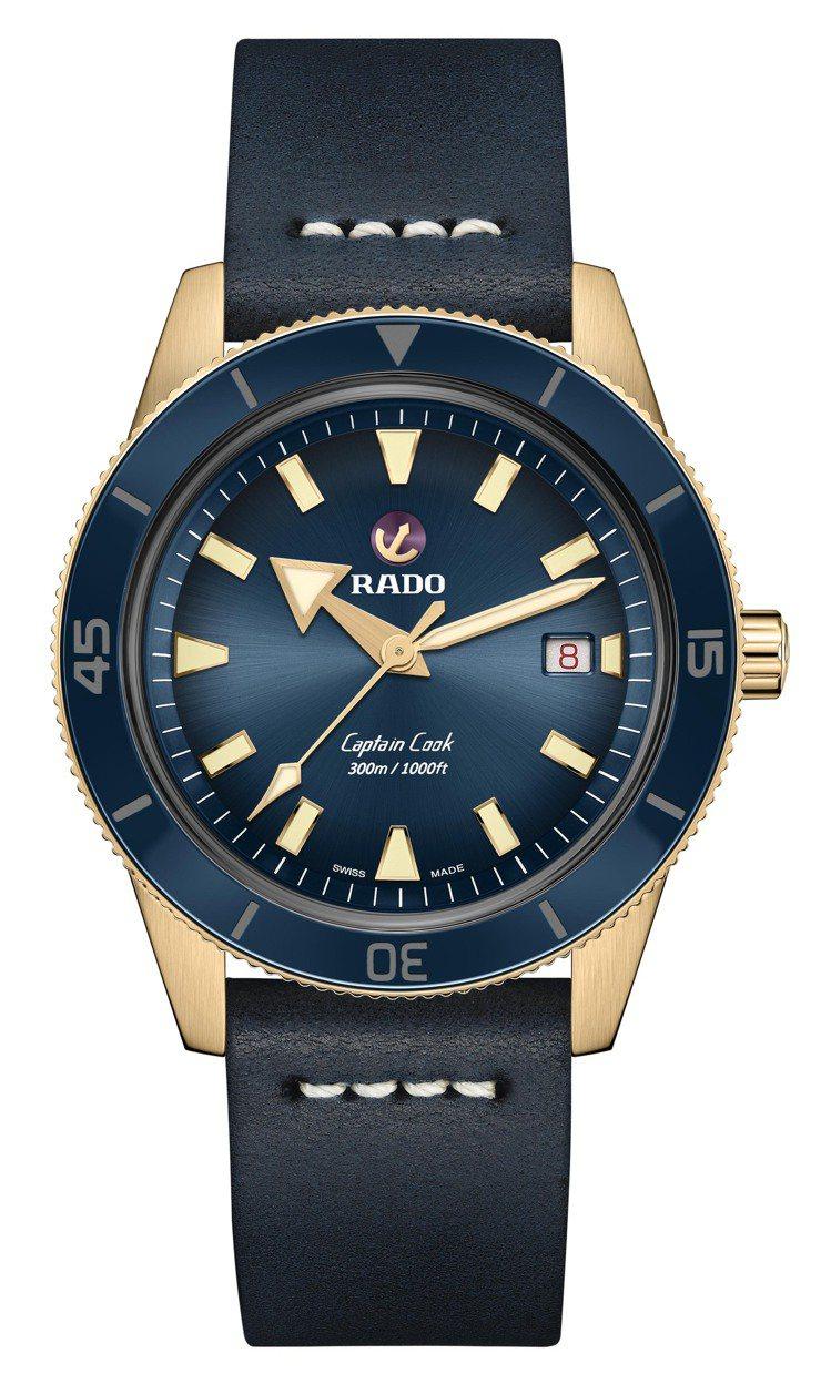 RADO,CaptainCook腕表,42毫米,青銅,自動上鍊機芯,時間顯示、日...