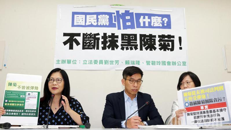 民進黨立委管碧玲(左起)、鍾佳濱、劉世芳,上午在立法院舉行記者會,抨擊國民黨不斷抹黑陳菊。記者曾學仁/攝影