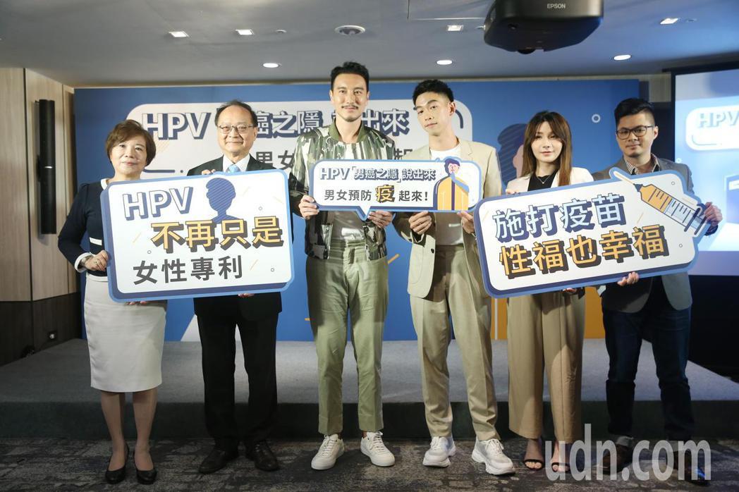王陽明、王可元擔任台灣癌症基金會衛教大使,提倡預防HPV人類乳突病毒的重要性。記...