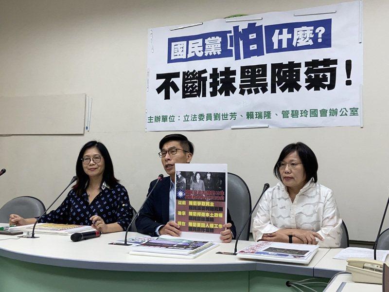 民進黨團表示,國民黨一再聲稱陳菊高雄市長任內多起糾正、彈劾案,且為高雄舉債3000多億元,皆是不實指控。記者蔡晉宇/攝影