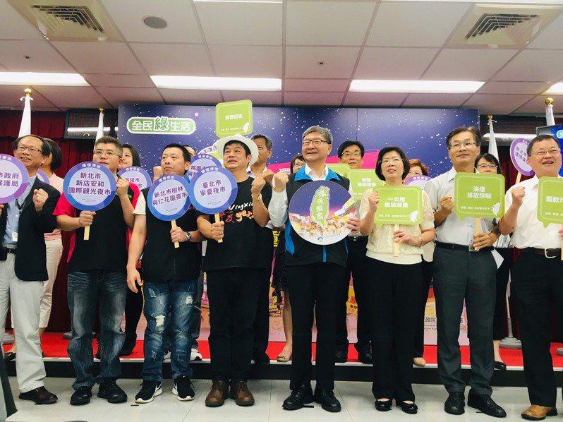 環保署今天宣布,7月1日啟動全國環保夜市。記者吳姿賢/攝影
