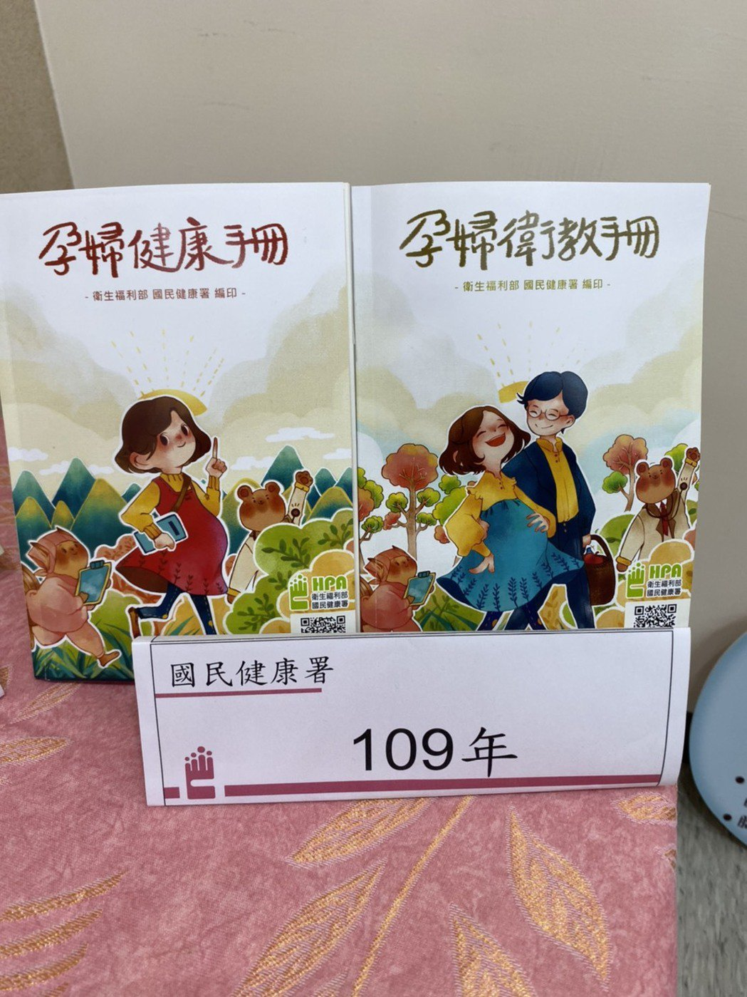 台灣婦產科醫學會理事長黃閔照表示,這次手冊也將衛教手冊、健康手冊分開,資訊重新編...