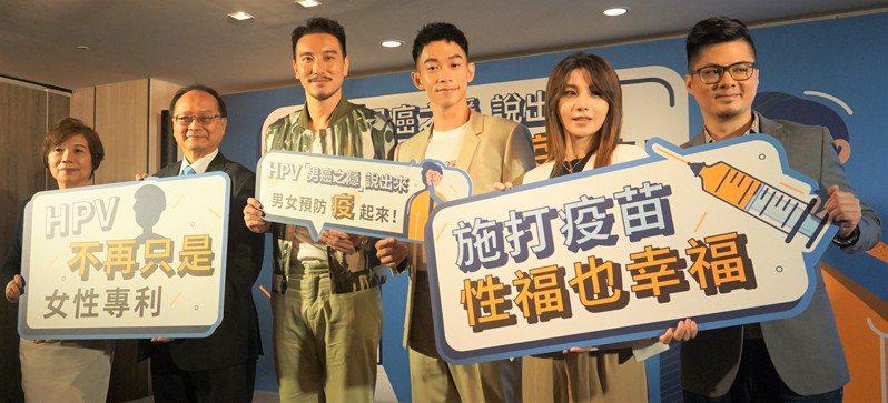 台灣癌症基金會今舉辦衛教記者會,提醒HPV感染非女性專利,美國男性感染率比女性更甚,因此兩性均要注重性行為安全與自身健康。記者羅真/攝影