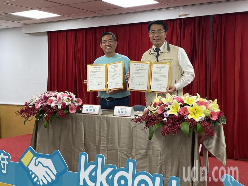 台南市長黃偉哲(右)與KKday創辦人兼執行長陳明明(左)簽署合作備忘錄。記者鄭維真/攝影