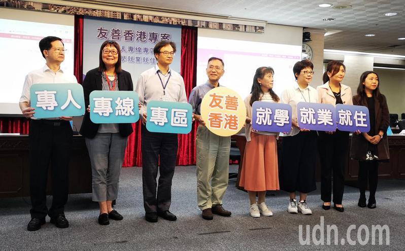 因應香港局勢,協助香港人民移居台北市,台北市政府成立專案小組,整合資源以專人專線專區的友善服務,提供就學就業就住的需求。蔡炳坤副市長(左四)今天主持記者會說明相關方案。記者邱德祥/攝影