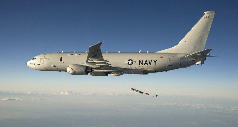 P-8反潛巡邏機。圖/美國海軍檔案照