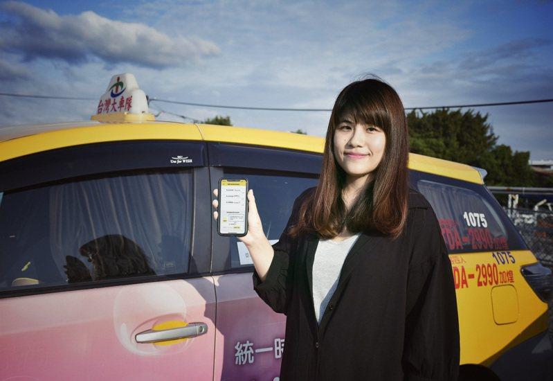 台灣大車隊接受超過22種支付方式,四種形式的振興三倍券支付車資皆可使用。 圖/台灣大車隊提供