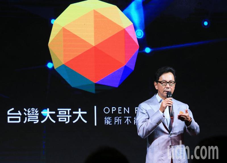 台哥大董事長蔡明忠今天在5G開台記者會上表示,發表新的企業LOGO。記者潘俊宏/攝影