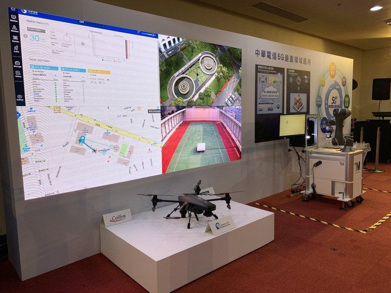 中光電智能機器人攜手中華電信5G無人機領航起飛。圖/業者提供