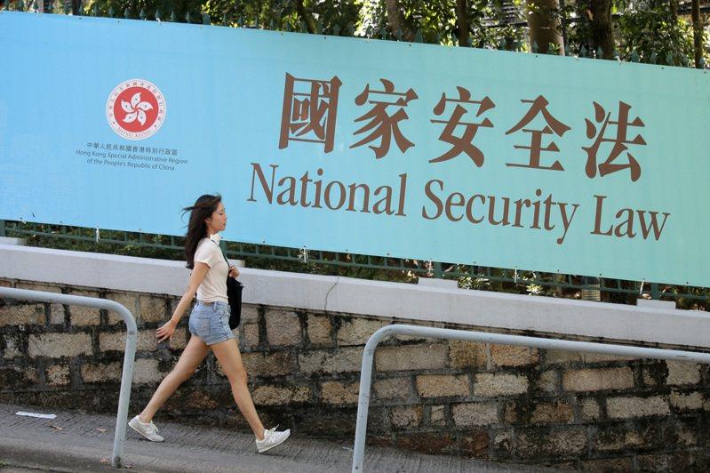 在中共全國人大常委會30日上午通過港版國安法後,被北京視為「港獨」的政治組織相繼宣布解散或停止運作。(美聯社)