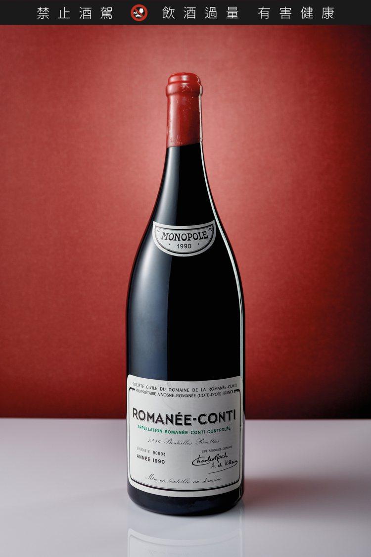 佳士得7月12日香港珍罕名釀及烈酒推出DCR羅曼尼康帝1990年單瓶3公升裝,估...