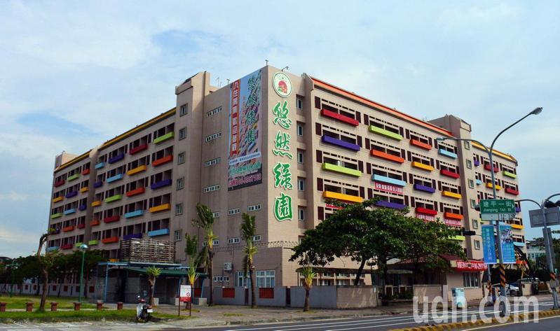 台南市安平區的悠然綠園安養暨長期照顧中心。記者鄭維真/翻攝