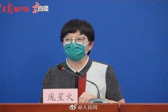 輕忽疫情?北京多名隔離人員隔離期間出現症狀而不報告