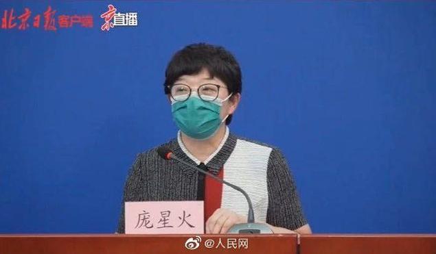 北京市疾控中心副主任龐星火。(人民網微博)
