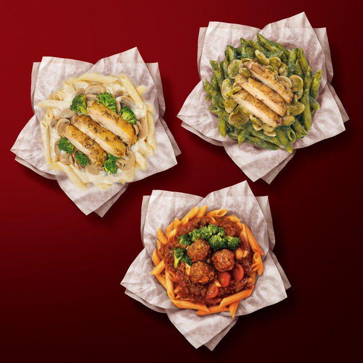 必勝客限時新推出3種口味的「紙包筆管麵」料理。圖/必勝客提供
