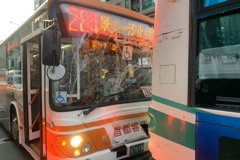 北捷永春站公車撞公車 兩乘客輕傷送醫