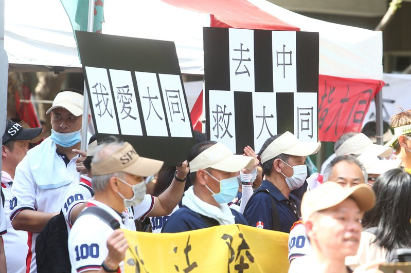 大同公司昨天上午舉行股東常會,場外公司派拉布條抗議。記者葉信菉/攝影