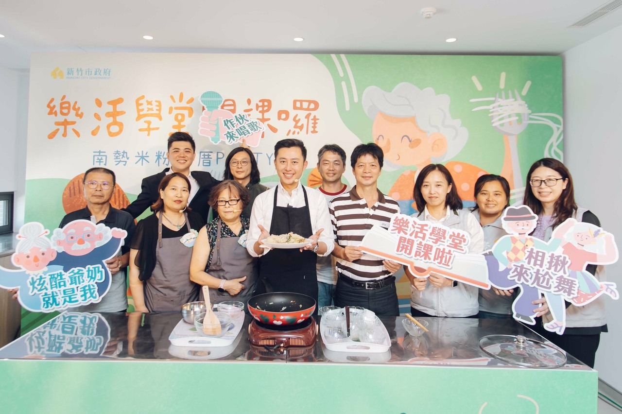 竹市南勢樂活學堂啟用 「高年級俱樂部」今起開課