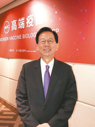 高端疫苗總經理陳燦堅(本報系資料庫)