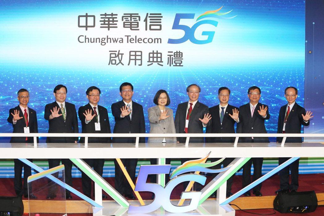 中華電信昨宣布5G開台,蔡英文總統(中)出席5G啟用記者會,並與交通部長林佳龍(...