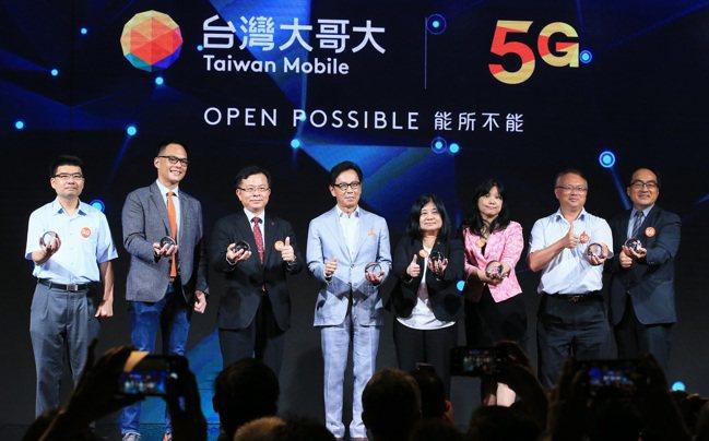 台灣大哥大5G開台。記者潘俊宏/攝影