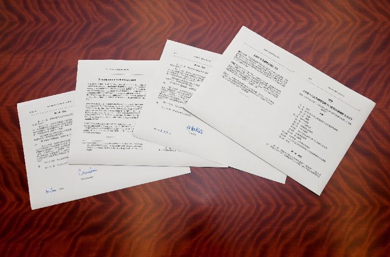 港版國安法全文公布 四項國安罪刑定義正式曝光
