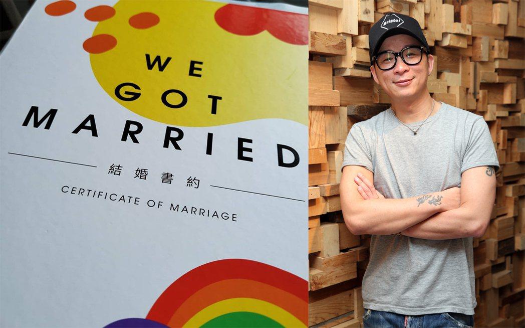 陳鎮川透過臉書分享結婚喜訊。圖/擷自臉書、報系資料照