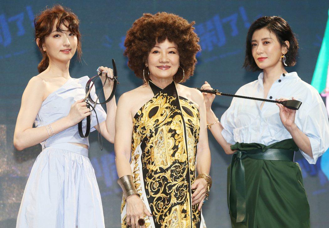 《媽,別鬧了!》卡司發布,比莉(中)、賈靜雯(右)、柯佳嬿(左)。記者曾學仁/攝...