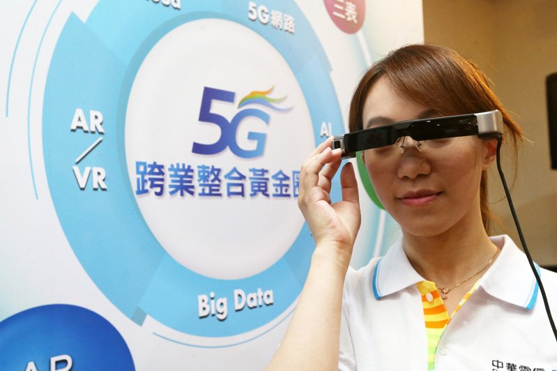 中華電信昨天正式宣布5G開台,現場設有5G體驗區。記者胡經周/攝影.