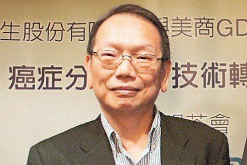 普生董事長林宗慶。 (本報系資料庫)