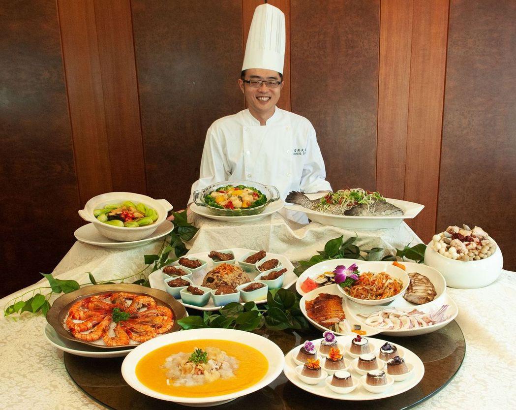 令人食指大動的父親節桌宴。  台南大飯店 提供