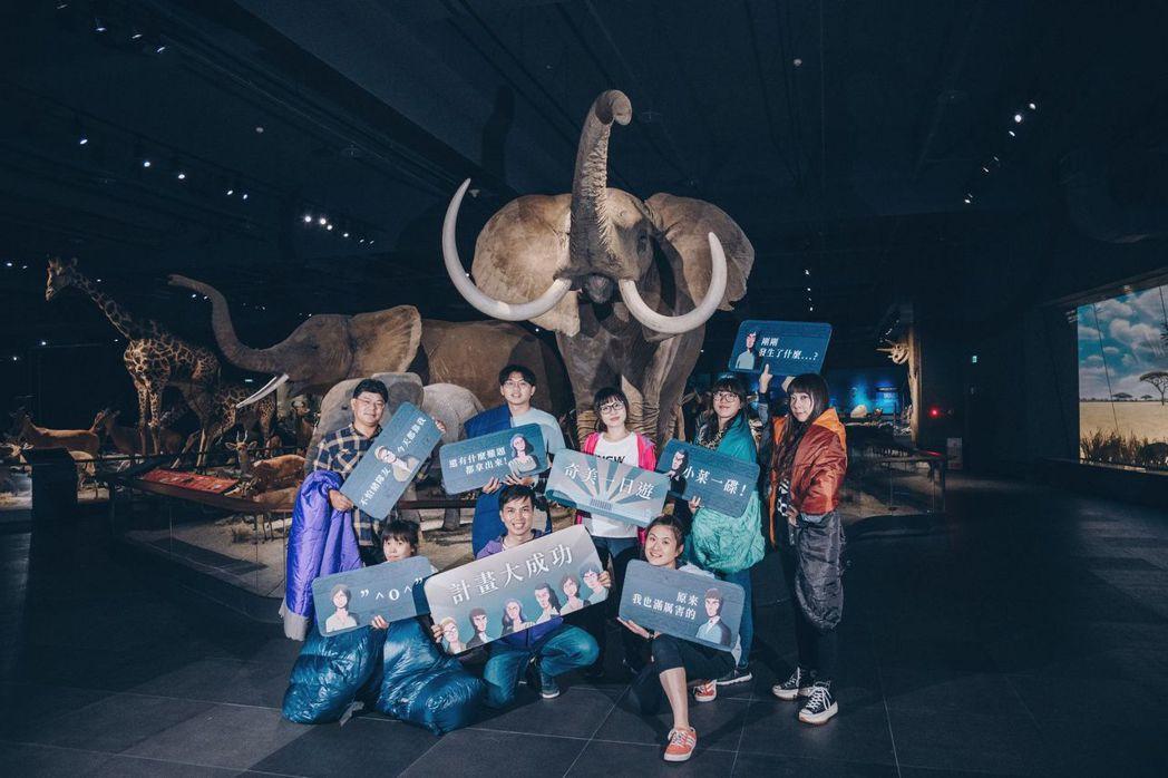 奇美博物館8月首度舉辦「實境遊戲夜宿限定場」。  奇美館 提供