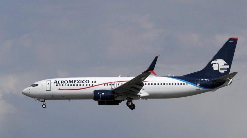 墨西哥國際航空公司今天宣布,由於2019冠狀病毒疾病(COVID-19)造成,已在美國聲請破產保護。 路透社