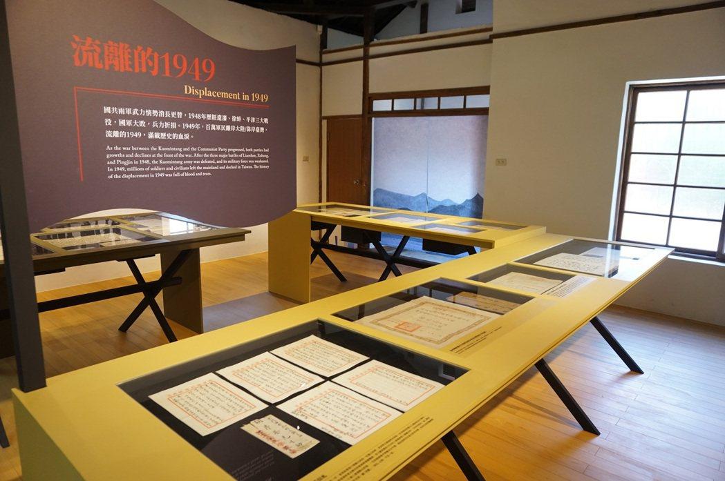 館內一隅,具歷史文化的重要1949年。高雄歷史博物館/提供。