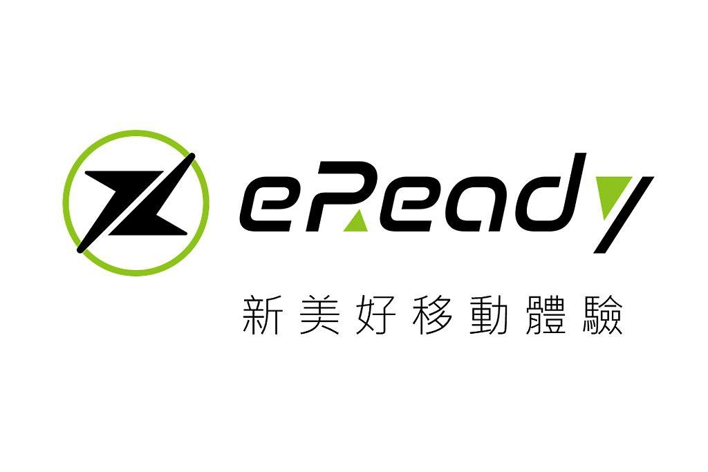 台鈴工業自有電動車品牌eReady自宣告首款新車將在9月問世之後,隨即在機車市場...