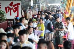 今年出不了國省一筆?網友哀嚎:國內旅遊被宰花更多