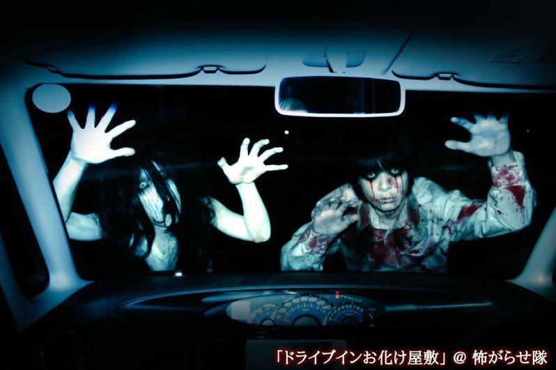 日本首創「自駕鬼屋停車場」。圖擷自推特